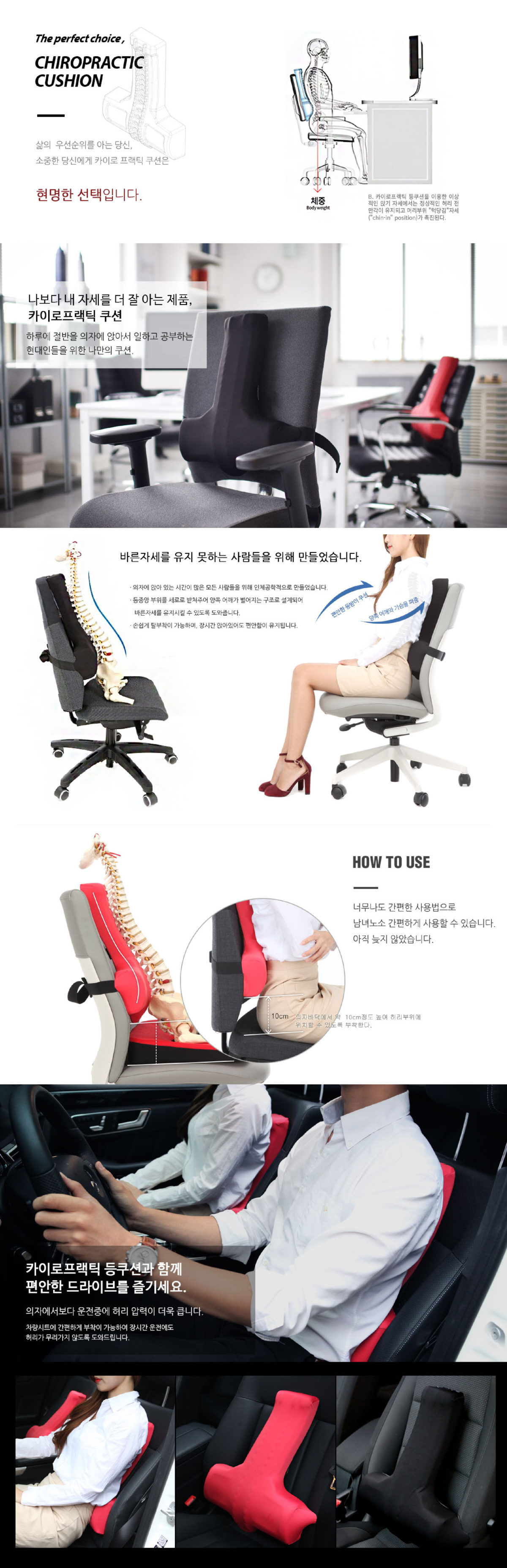 護脊 背墊 Back Support Cushion